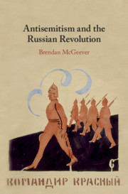 "Recension du livre ""Antisemitism and the Russian Revolution"""
